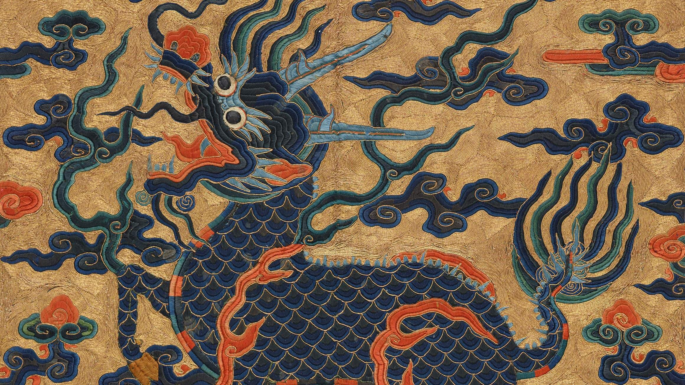 Rank Badge with Qilin (detail), 1662–1722, made in China, 1940-4-731