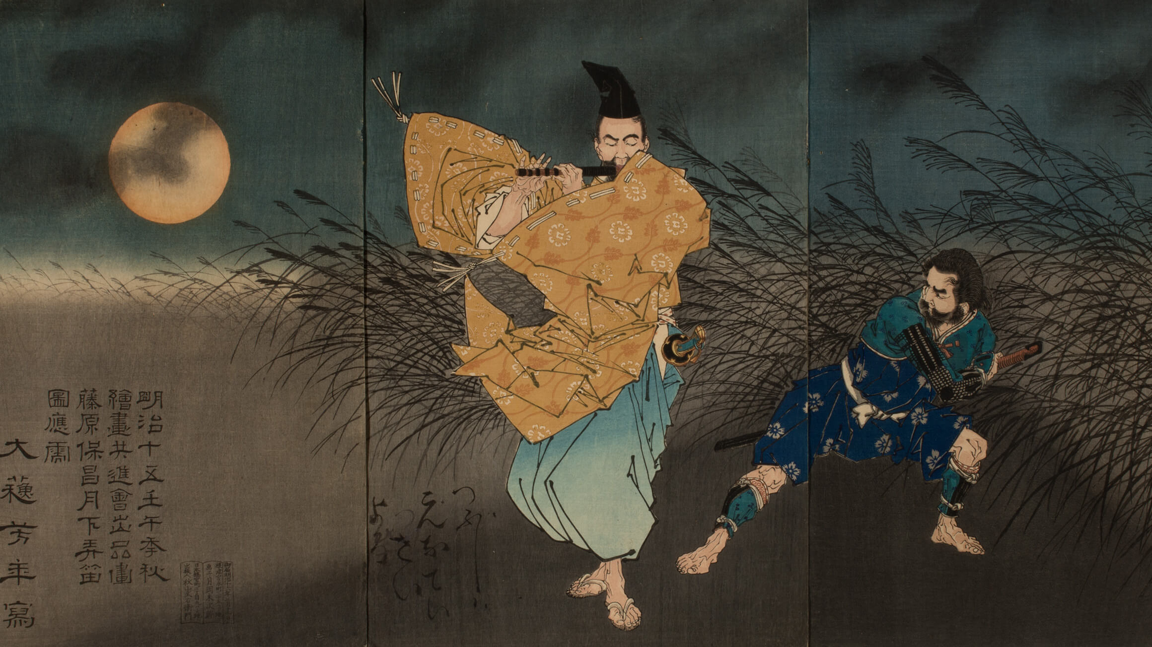 The Heian Poet Yasumasa Playing the Flute by Moonlight, Subduing the Bandit Yasusuke with His Music (detail), 1883, by Tsukioka Yoshitoshi (Japanese, 1839–92), 1989-47-332a--c